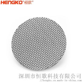 不锈钢粉末烧结过滤网耐高温透气片过滤芯