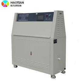 荧光紫外灯试验箱, 模拟紫外老化300小时测试