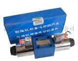 北  德電磁球閥M-4SEW6Y30B/630MG205N9K4+Z5L優惠