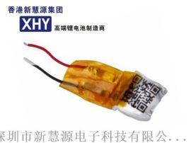 超窄0.8MM锂电池