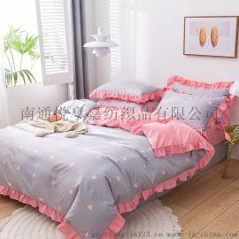 韩版水洗真丝床上用品四件套