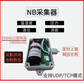 NBIOT采集器低功耗模块|液位压力温湿度物联网