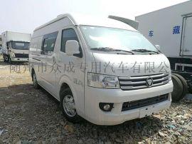 国六新款面包式冷藏车4.2米冷藏车厂家直销可分期