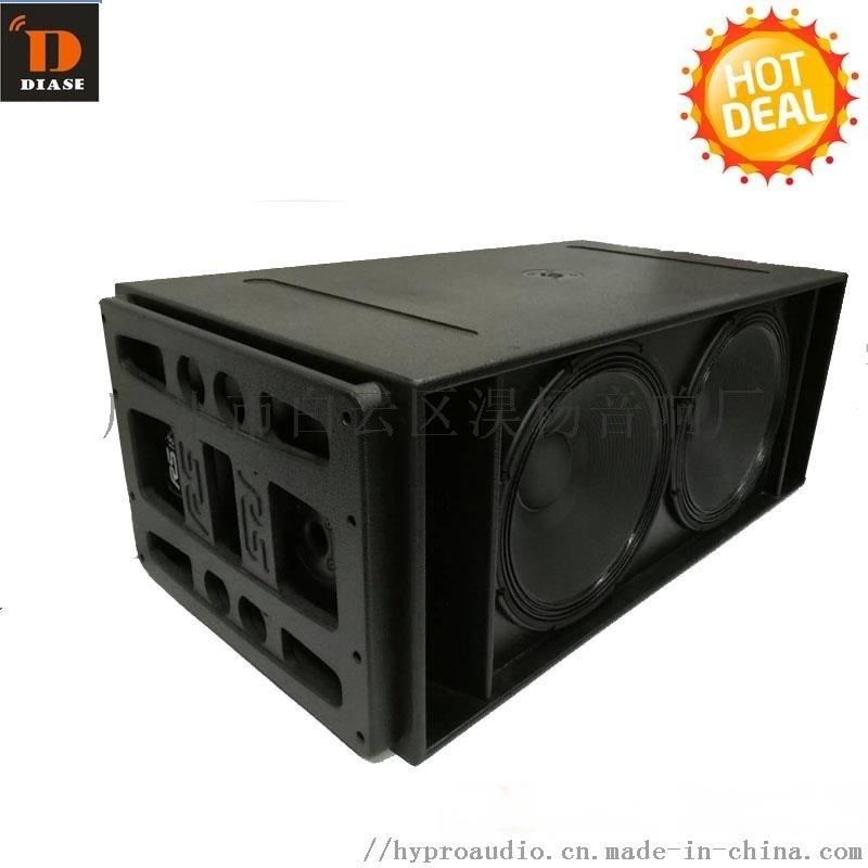DIASE  RS18专业舞台低音