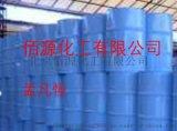 油漆加水强效乳化剂BY-7605