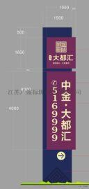 贵州省精神堡垒生产厂家