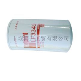 康明斯原厂配件LF3349机油滤清器3937743