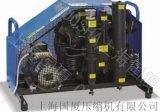 浙江150公斤空氣壓縮機