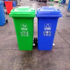 工业带轮垃圾桶咸宁厂家直销