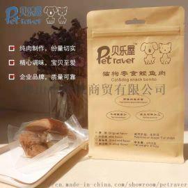 贝乐屋 宠物食品猫狗零食鲣鱼肉6*22克/包