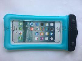 PVC氣囊防水袋 TPU手機防水套