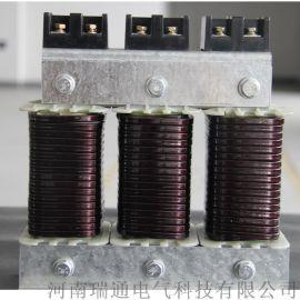 河南低压串联电抗器 三相共补 滤波电抗器 电容器专用