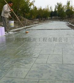天长广场压花地坪厂家 承揽压模混凝土工程施工