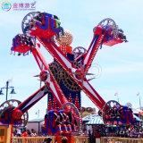 景区户外游乐设备环游世界娱乐游艺设施项目提供商