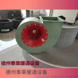 烘干机配套鼓风机4-72-11离心风机