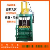 双缸液压打包机 海绵打包机 服装打包机
