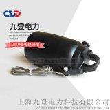JYM-12KV/630高压欧式绝缘帽10kv电缆分接箱对接套管防尘帽密封帽