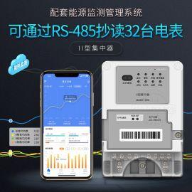 青岛鼎信II型集中器DJGL33-DXC数据集中采集终端 抄表系统集中器