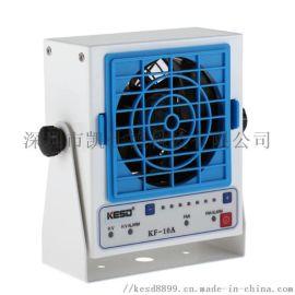 KESD悬挂式低压高频除静电离子风机KF-10A
