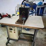 二手超声波金属焊接机 20W2000KW动力锂电池超声波点焊机