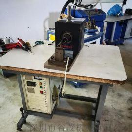 二手超声波金属焊接机 20W2000KW动力 电池超声波点焊机