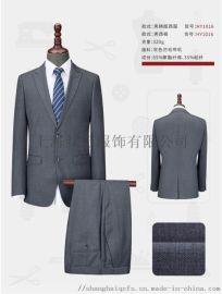 上海红万职业装 个人西服定制 西装套装 西服裙