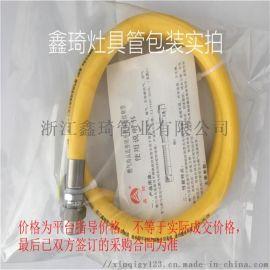 304不锈钢燃气管波纹管天然气管液化气管煤气管热水器灶具连接管