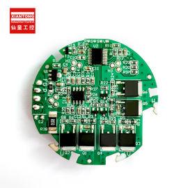广东仙童增压水泵电路板小型加压泵驱动板抽水泵控制板