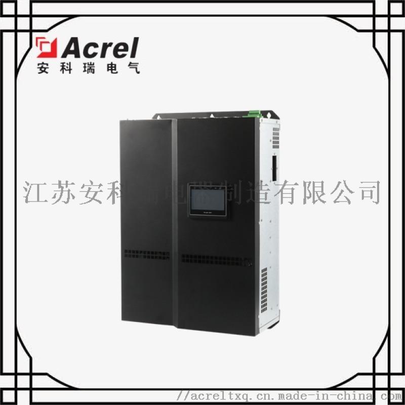 有源電力濾波器 抽屜式有源濾波器選型