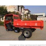 優質耐用的柴油三輪車/建築工地高品質三馬子