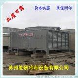 製作供應圓形玻璃鋼散熱塔 蘇州冷卻塔 歡迎選購