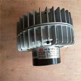 外旋转磁粉离合器 5公斤空心轴外旋转离合器