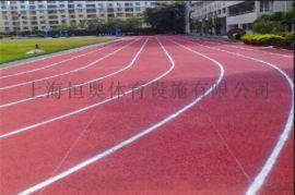 上海弹性丙烯酸羽毛球场做法
