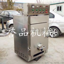 全自动糖熏箱熏烤箱厂家供应-自动糖熏箱生产出售