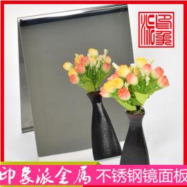 304镜面本色不锈钢装饰板 厂家供应不锈钢镜面板
