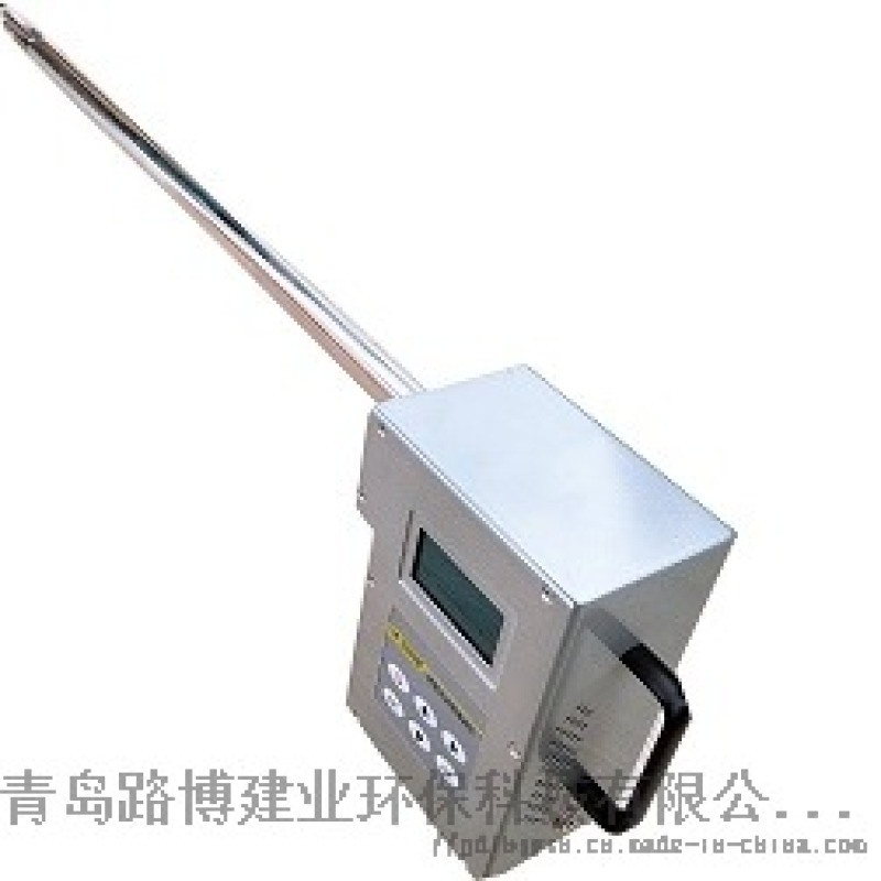 路博 LB-7025A一体便携式油烟检测仪