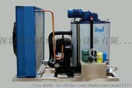 1.5吨片冰机,厂家现货直售,即买即发货