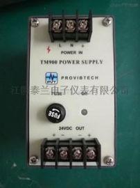 TM900电源变换器电源转换器
