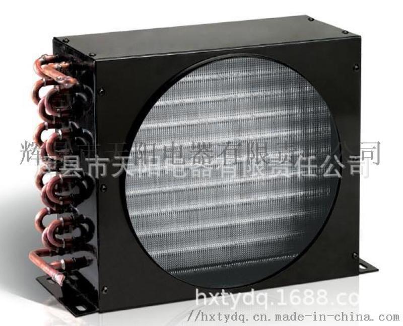 厂家销售小型冰柜用冷凝器