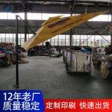 定制罗马伞、四方遮阳伞、圆型伞户外休闲伞厂家