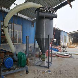 粮食粉煤灰抽吸机 全自动上料机设备 ljxy 脉冲