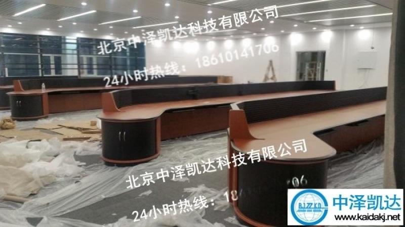 北京電網調度臺生產廠家