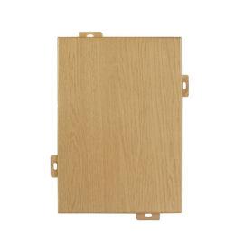 幕墙装饰材料木纹铝单板厂家直销外墙室内铝单板定制