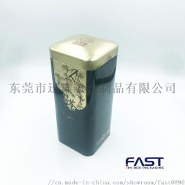 柑普茶包装罐,云南黑茶铁盒