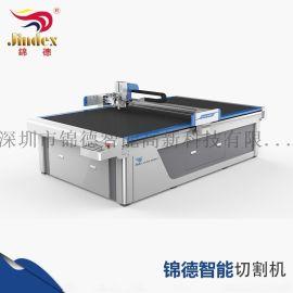 纸盒切割  盒电脑割样机_高速切割打样