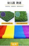 濮陽幼兒園地毯圍擋草坪人造草坪施工