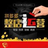 杭州拼多多代运营 减少客诉-物流类问题处理技巧