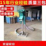 小麦装袋上粮机 软管水稻上料机Lj1 便捷式抽料机