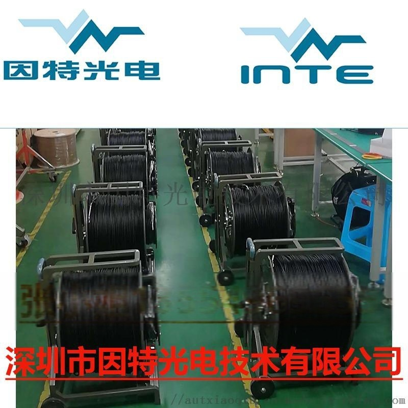 2芯车壁式野战光缆转接头/野战铠装光缆连接器组件/野战光缆航空头3米5米