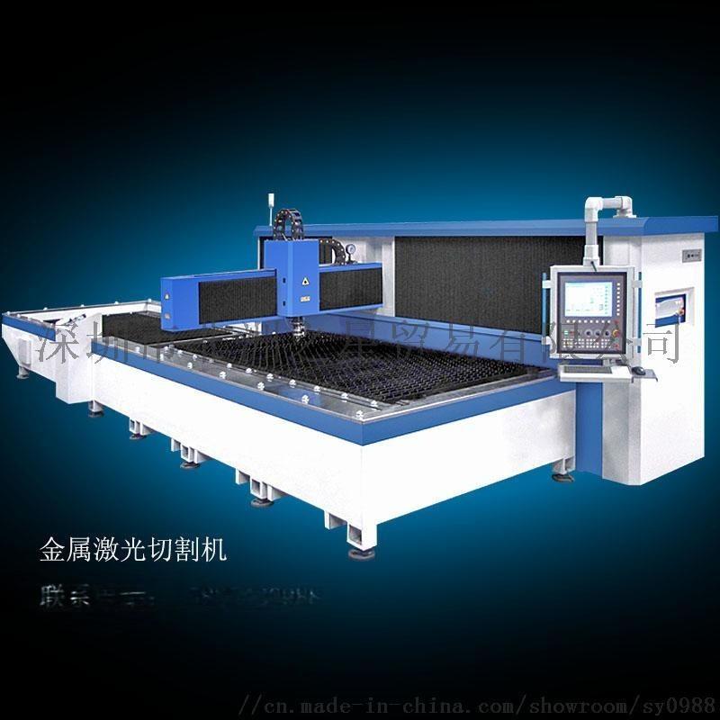 溫州 鐳射切割機金屬不鏽鋼板材薄板 光纖鐳射切割機